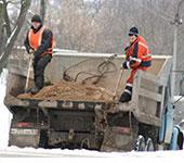 песок для посыпки дорог зимой